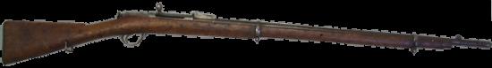 Jednoranná pechotná puška Berdan II